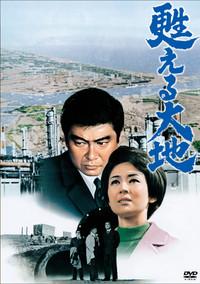 Daichi_dvd