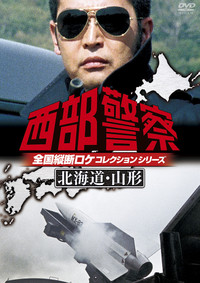 S3_hokaido_yama1204